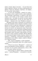 Записки сумасшедшего (м) — фото, картинка — 15