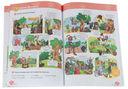 Английский язык. 4 класс. Учебник. В двух частях — фото, картинка — 2