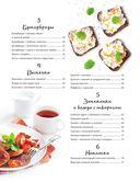 Завтраки — фото, картинка — 6