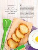 Завтраки — фото, картинка — 7