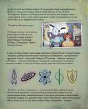 Магическая книга заклинаний — фото, картинка — 5