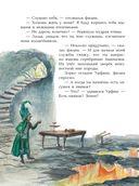 Урфин Джюс и его деревянные солдаты — фото, картинка — 7