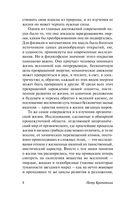 Анархия и нравственность (м) — фото, картинка — 7