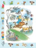 Лучшие сказки и стихи детям — фото, картинка — 4