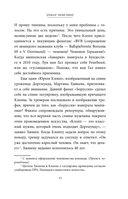 Юрген Клопп. Биография величайшего тренера — фото, картинка — 12