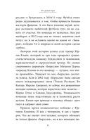 Юрген Клопп. Биография величайшего тренера — фото, картинка — 5
