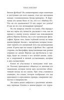 Юрген Клопп. Биография величайшего тренера — фото, картинка — 6