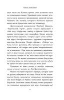 Юрген Клопп. Биография величайшего тренера — фото, картинка — 10
