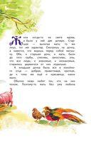 Красная Шапочка и другие сказки — фото, картинка — 3