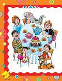 Первый учебник малыша с наклейками. Полный годовой курс занятий для детей 1-2 лет — фото, картинка — 12
