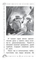 Меховой интернат — фото, картинка — 6