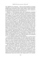 Новая поведенческая экономика (м) — фото, картинка — 14