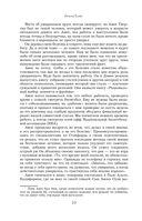 Новая поведенческая экономика (м) — фото, картинка — 10