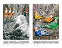 Семь подземных королей — фото, картинка — 1