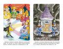 Семь подземных королей — фото, картинка — 2