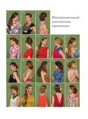 Модные прически с косами — фото, картинка — 3
