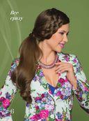 Модные прически с косами — фото, картинка — 6