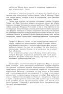 Леонардо да Винчи — фото, картинка — 10