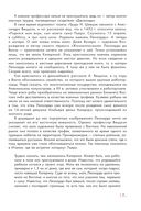 Леонардо да Винчи — фото, картинка — 9