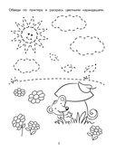 Рисуем линии и узоры — фото, картинка — 3