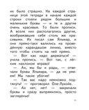 Оле-Лукойе. Сказки — фото, картинка — 8