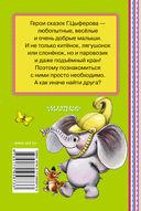 Паровозик из Ромашково — фото, картинка — 7
