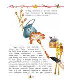 Сказки Андерсена — фото, картинка — 11