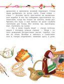 Сказки Андерсена — фото, картинка — 12