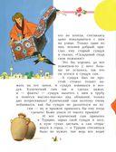 Сказки Андерсена — фото, картинка — 3