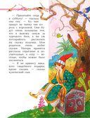 Сказки Андерсена — фото, картинка — 8
