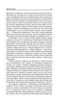 Туманность Андромеды. Час Быка — фото, картинка — 11