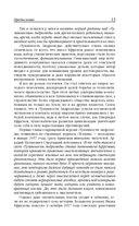 Туманность Андромеды. Час Быка — фото, картинка — 13