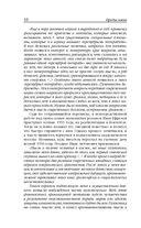 Туманность Андромеды. Час Быка — фото, картинка — 10