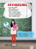 Занимательные науки и увлекательные эксперименты — фото, картинка — 3