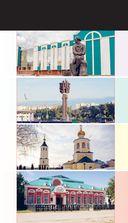Саранск. Путеводитель + карта — фото, картинка — 12