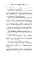 Экстрим — фото, картинка — 12