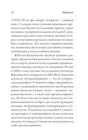Елена Рерих — фото, картинка — 12