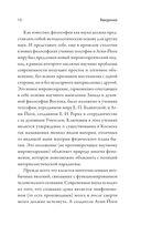 Елена Рерих — фото, картинка — 14