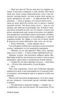 Загадочная история Бенджамина Баттона (м) — фото, картинка — 11