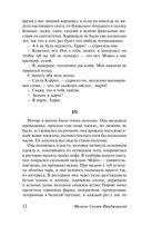 Загадочная история Бенджамина Баттона (м) — фото, картинка — 12