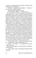 Загадочная история Бенджамина Баттона (м) — фото, картинка — 14