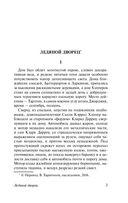 Загадочная история Бенджамина Баттона (м) — фото, картинка — 3