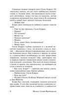 Загадочная история Бенджамина Баттона (м) — фото, картинка — 4