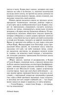 Загадочная история Бенджамина Баттона (м) — фото, картинка — 5