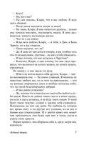 Загадочная история Бенджамина Баттона (м) — фото, картинка — 7
