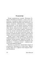 Матерь Тьма (м) — фото, картинка — 8