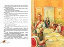 Король Матиуш Первый — фото, картинка — 6
