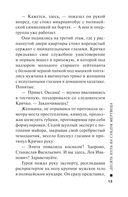 Десять пуль на сундук мертвеца (м) — фото, картинка — 12