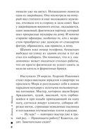 Десять пуль на сундук мертвеца (м) — фото, картинка — 5