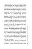 Десять пуль на сундук мертвеца (м) — фото, картинка — 8
